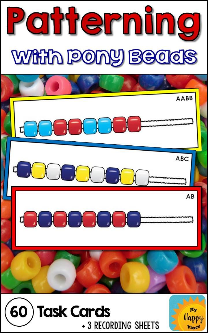 These pony beads patterning task cards are great for fine motor and patterns practice! Use with pipe cleaners or laces in preschool and kindergarten. Such an easy to set up center!
