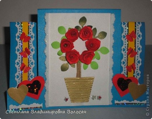 Вот такие открытки можно сделать к женским праздникам. На этой открытке горшочек для деревца покрашен аэрозольной краской.  Фон из обыкновенной салфетки.. Украшена дырокольностями и самоклеющей бумагой. Розочки-квиллинг Открытка из целого листа картона фото 1