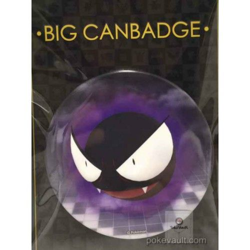 Pokemon Center 2016 Big Can Badge Series #1 Gastly Extra Large Size Tin Can Badge #092