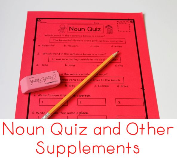Noun Quiz and other noun activities for all noun types (common, proper, singular, plural, possessive, abstract, and collective)