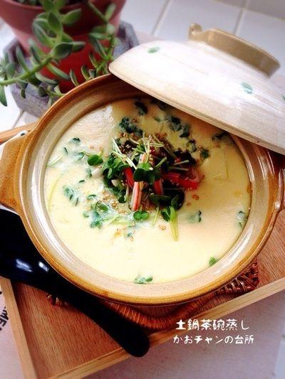 100均のミニ土鍋で*とろん♪中華茶碗蒸し。 手ごたえあり! by かお ...