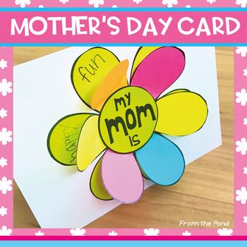 Mother's Day is on its way and this card will be perfect for the mothers of your little ones!  Students simply write words to describe their mom on the base template and glue petal pieces around the edge to create a 'flip the flap' card!