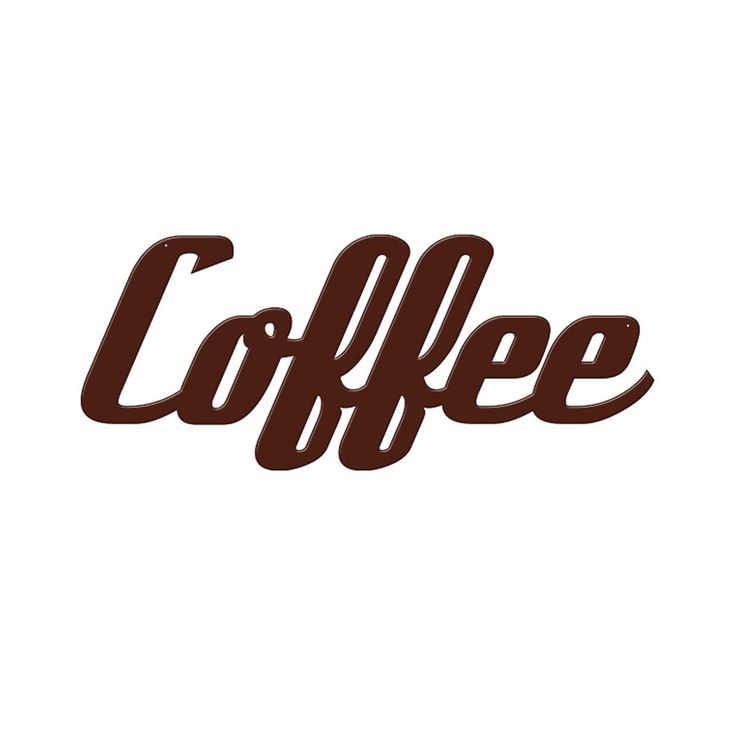 First We Have Coffee Metal Painted Sign