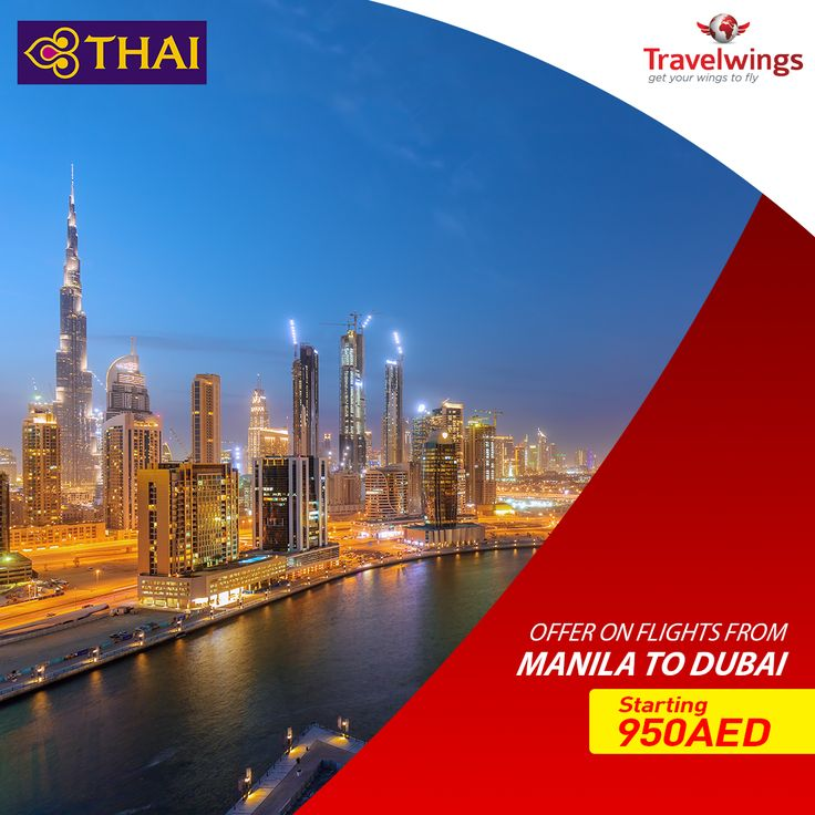 Fly from #Manila to #Dubai for the lowest price starting 950 AED only via Thai Airways UAE. Book now!  http://www.travelwings.com/flight-offers/thai-airways.aspx