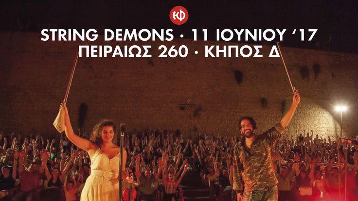 String Demons - 11 Ιουνίου 2017 @Πειραιώς 260