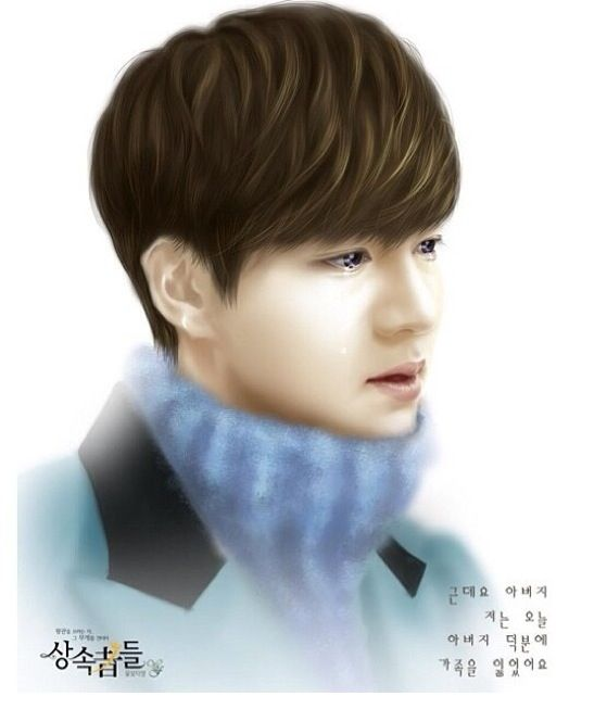 Lee Min Ho as Kim Tan #Heirs #kdrama