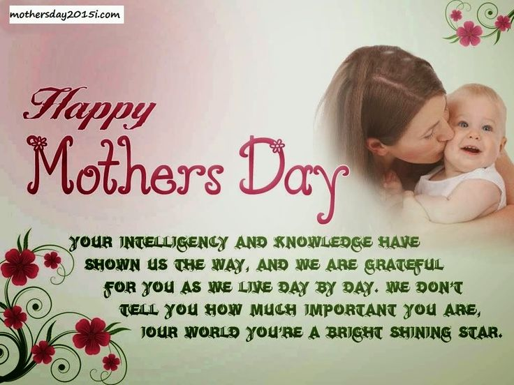 {Hubby} Happy Mothers Day Quotes from Husband, Mothers Day