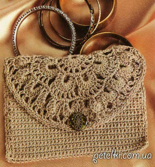 Clutch with openwork crochet motif http://petelki.com.ua/1538-klatch-kryuchkom-s-azhurnym-klapanom-opisanie-vyazaniya.html