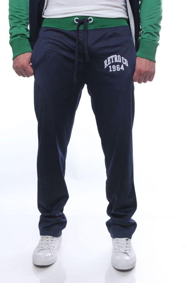 Retro -Travon- férfi jogging alsó, elasztikus jersey anyagból, egyenes szárral, passzés derékkal és szűkítő megkötővel, nyitott és cipzáras zsebbel, felvarrt márkajelzéssel, gumi nyomott felirattal.  http://avantgardfashion.hu/avantgardfashion010133428_felaron_retro_travon_ferfi_jogging_also.html