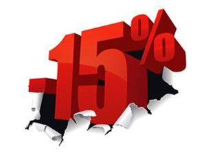 НОВОГОДНЯЯ РАСПРОДАЖА! с 27 декабря по 8 января!  Скидка -15% на все ткани в зале №3! Cкидка -15% на все остатки тюлевых и портьерных тканей в зале №1! Скидка -15% на все рулонные ткани для печворка в отделе рукоделия!  ВНИМАНИЕ! Скидка не действует если цена уже снижена на ценнике!