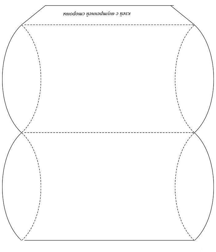 Плоские конверты бумажные подарочные с сердцем шаблоны своими руками