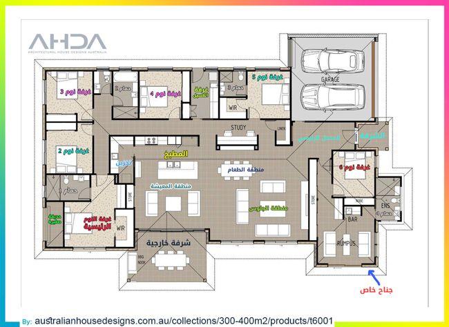657093 تصاميم و خرائط منازل 150 متر 10 15 خرائ Diagram How To Plan Floor Plans