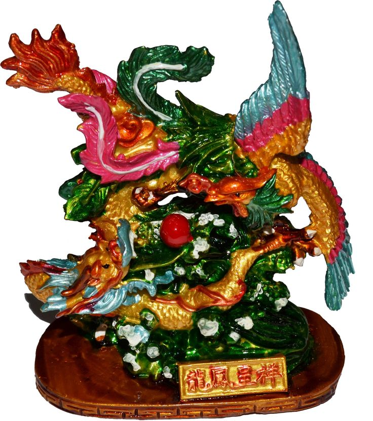Ave Fenix Con Dragon (Pareja Cosmica) Auspiciante del Exito y el Amor.