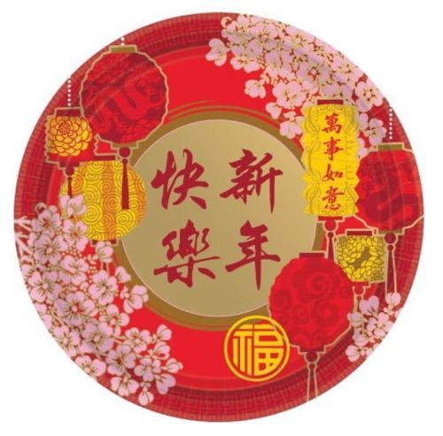 Chinese-New-Year-Oriental-Party-Supplies-034-Blessings-034-Paper-Snack-Dessert-Plates
