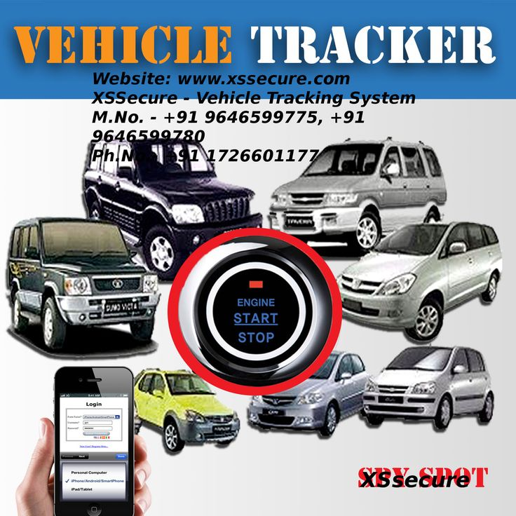 GPS Tracking Device in Chandigarh. Read More: http://www.xssecure.com