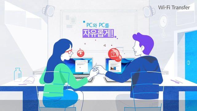 Artwork & Design _ Heeyoung Lee, Hayeon Choi