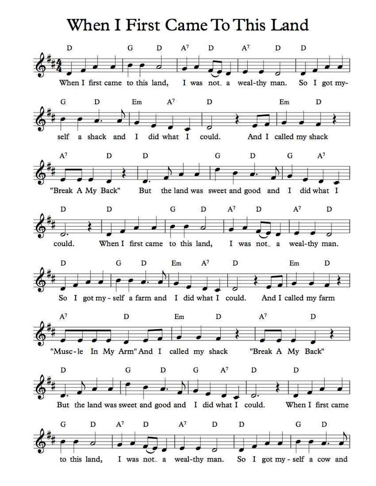Free Sheet Music - Free Lead Sheet - When I First Came To This Land