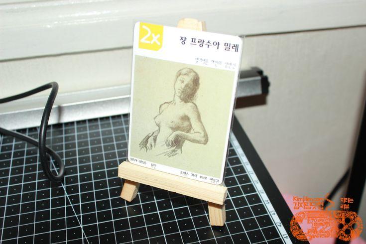 모던아트(Modern Art) 핸드메이드 제작 후기 보고서