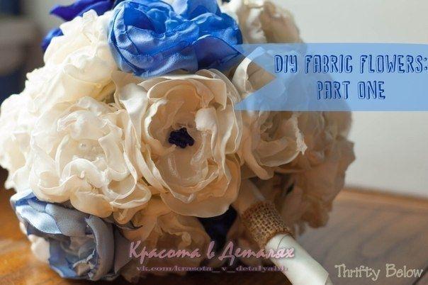 Букет текстильных цветов