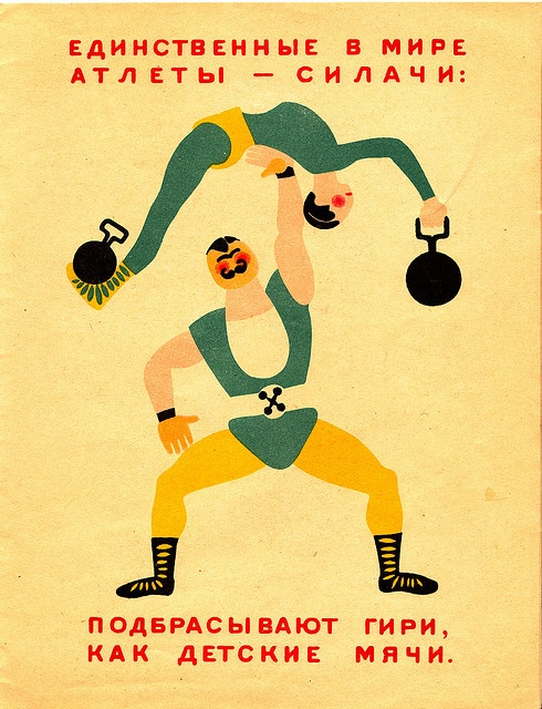 Russian circus posters are great. Not sure if it fits with what we are doing though.
