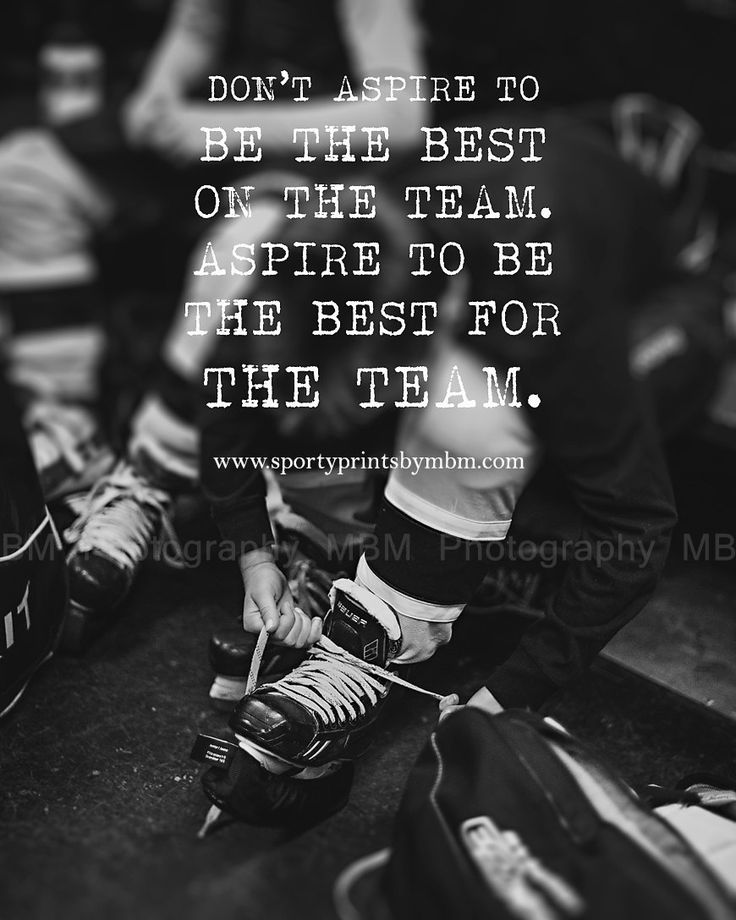 8x10 Be the Best for the Team Hockey Print by SportyPrintsbyMBM