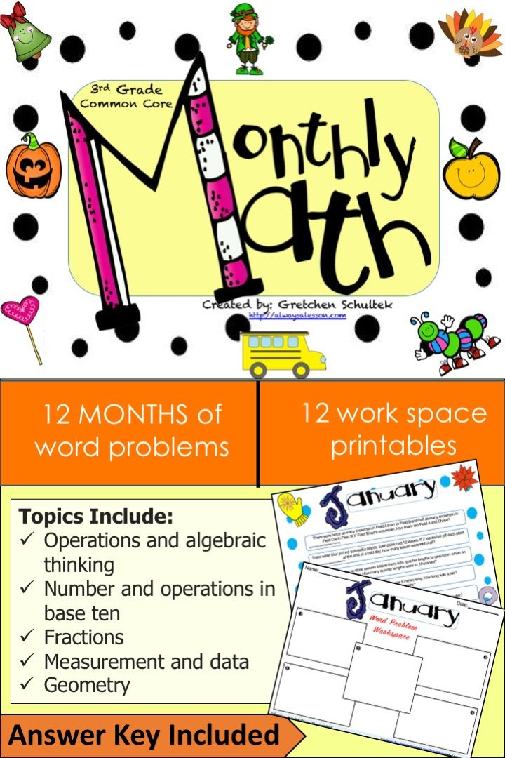 3rd Grade Standards Based Monthly Math Word Problem Activity