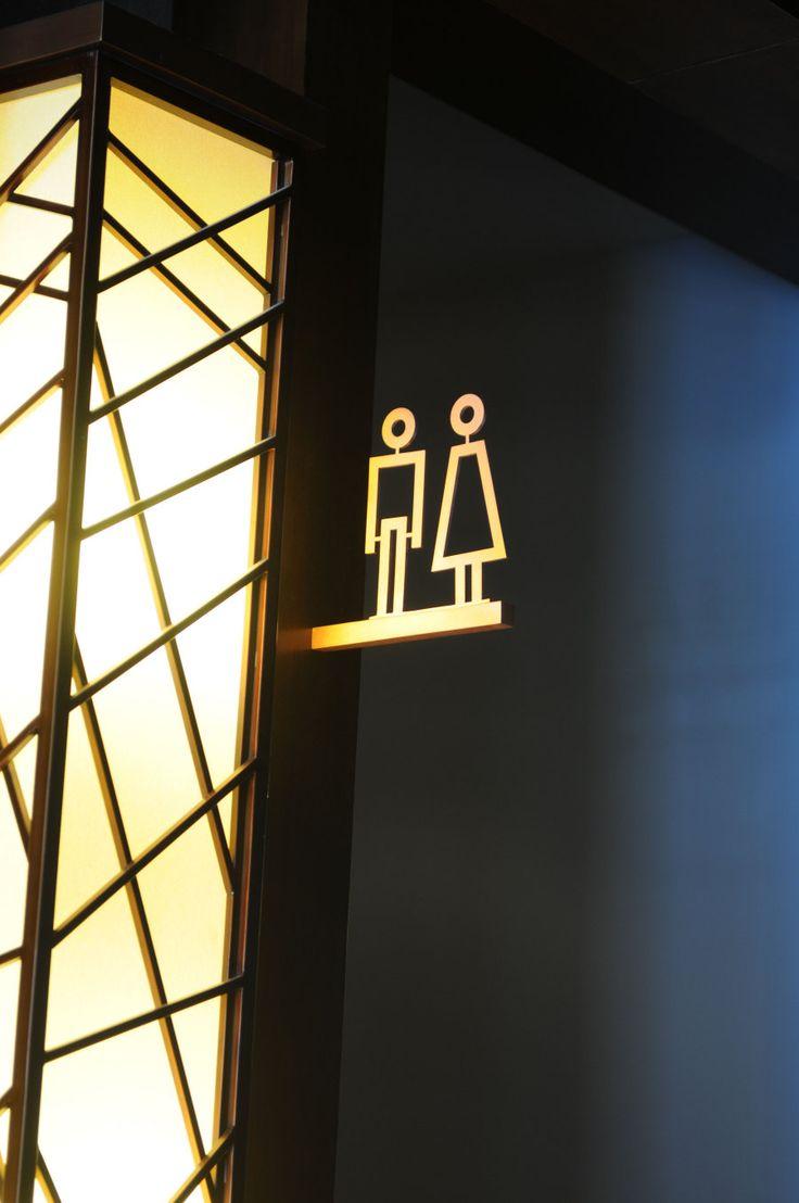 丽江皇冠假日酒店 Restroom Projected Signage