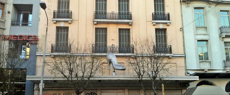 The Silver Slipper. The alleged twin shoe of the famous Las Vegas Casino. (Walking Thessaloniki - Route 02, Old City Hall)