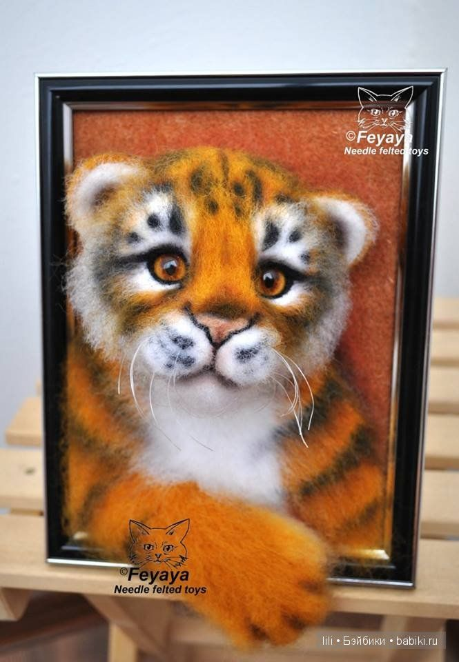 62 best Animals Tigers images on Pinterest Big cats, Tigers and - copy coloring pages of tiger face