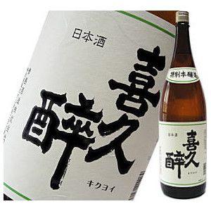 字面が良いというか、書体が良いというか 喜久酔(きくよい) 特別本醸造1.8L