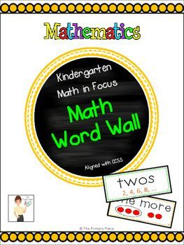 These math word wall words are designed to be a companion to the Kindergarten Math in Focus:  Singapore Math  Chapters 1  20.  That's the entire year!  Each word card has the chapter number it belongs with in the bottom right-hand corner for easy organization.