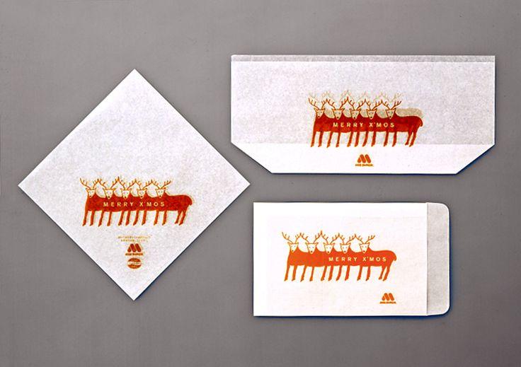 Design items for Christmas, MOS BURGER, DRAFT