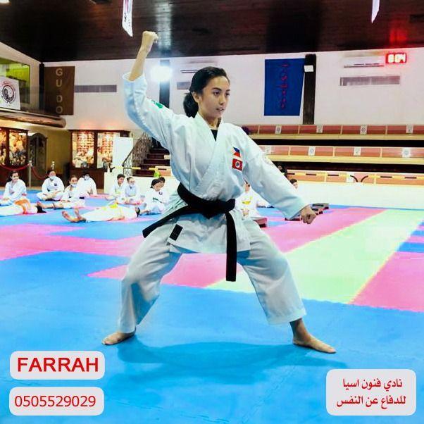 Karate Jeddah Games For Men Education And Training Karate