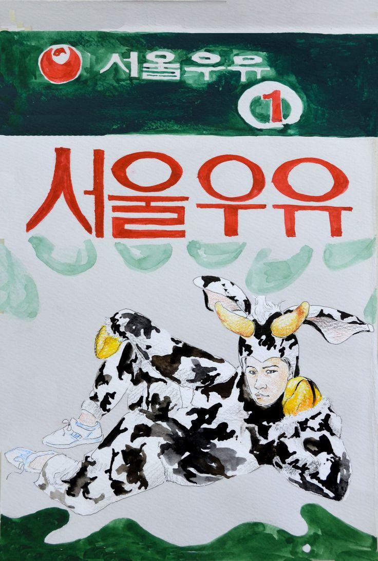 MlLK MAN:color on paper,2011,35ⅹ20  It was drawn by Dahae Ji. g.daz