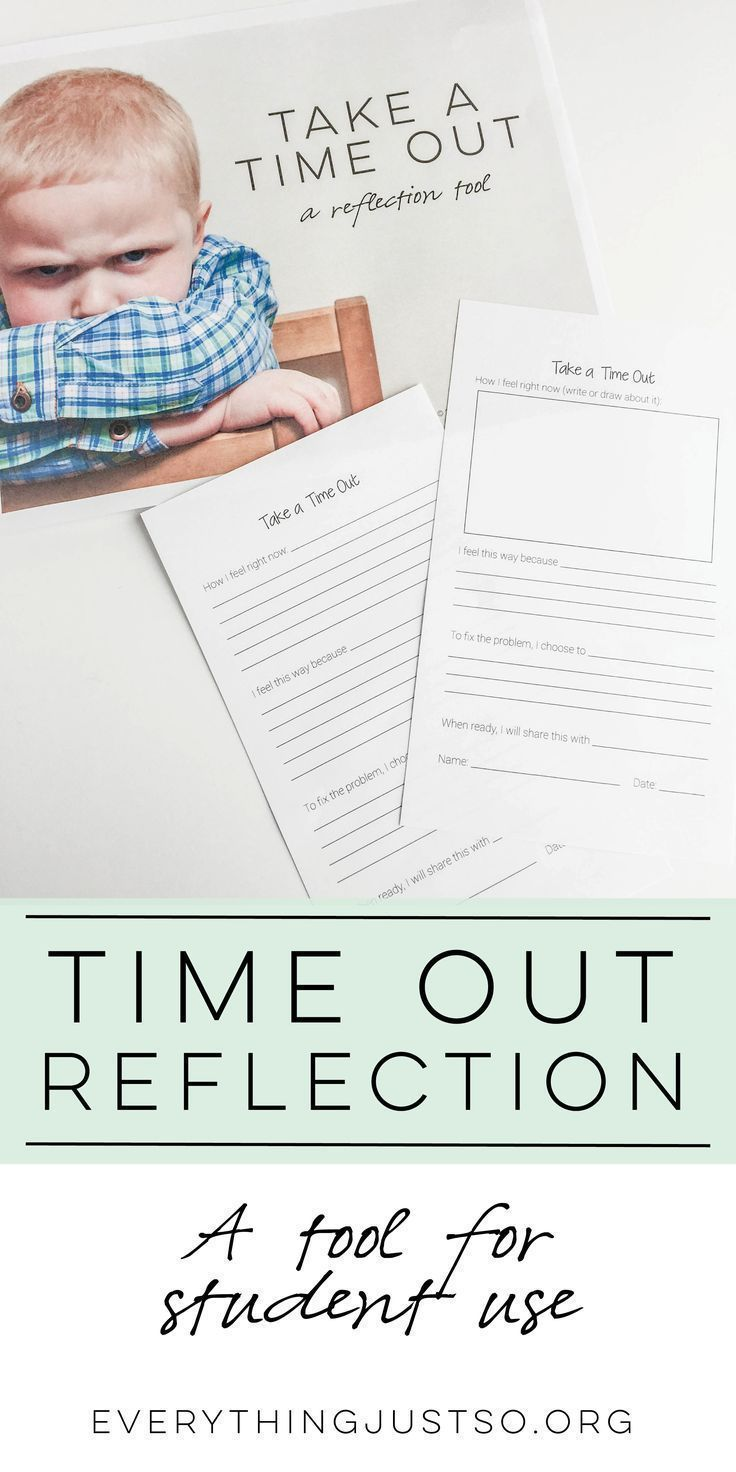 Time Out Behavior Reflection Sheet | http://everythingjustso.org | A tool for student use when struggling for control. Two versions make it appropriate for any elementary aged student.