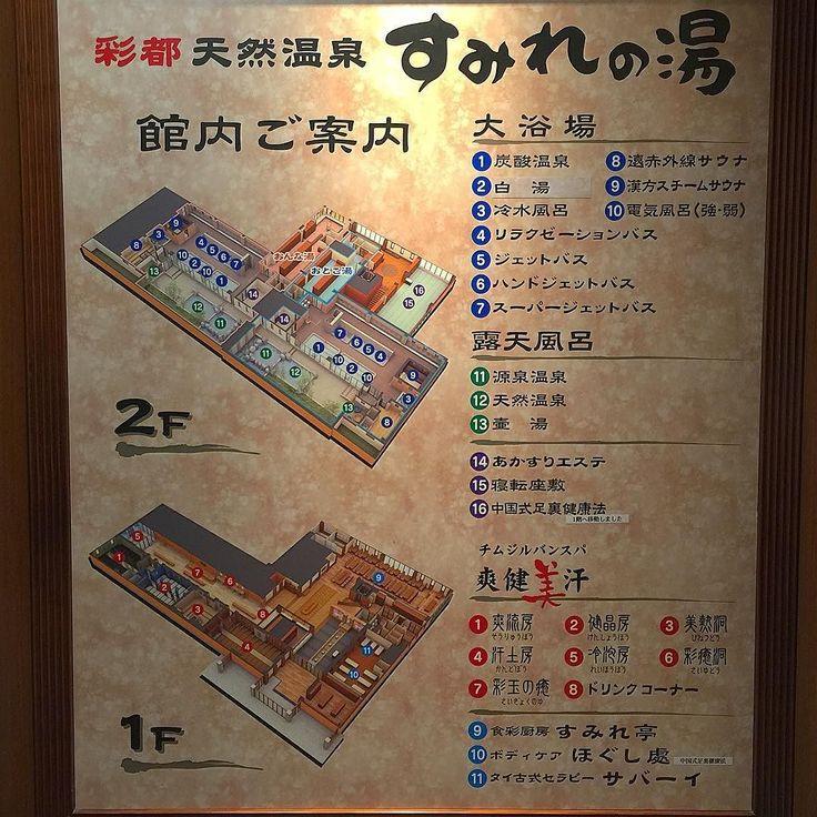 Устройство типичного городского онсэна - спа-комплекса на минеральных водах в #Осака #онсэн #баня #спа #бальнеотерапия #Япония #минеральныеводы #сауна