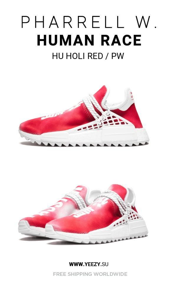 edda43aec2c10 Price of Human Race Adidas HU Holi Red   PW sneakers  sneakers  fashion