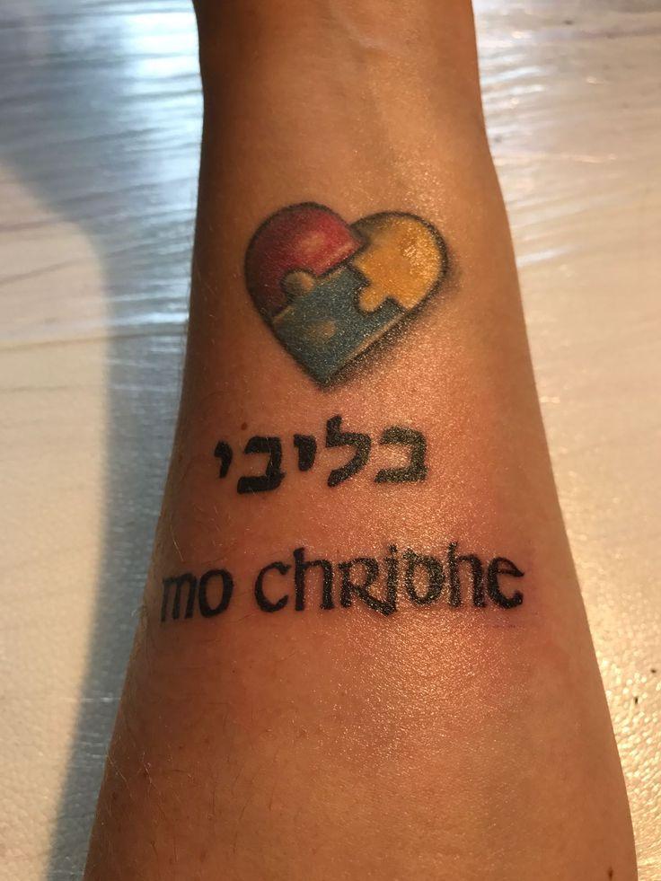 Autisme  Outlander  Tattoo  In mijn hart  Autism Mo Chridhe