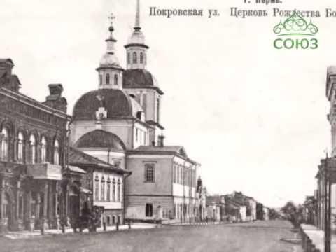 В Перми ведется реконструкция древнего храма Рождества Пресвятой Богородицы