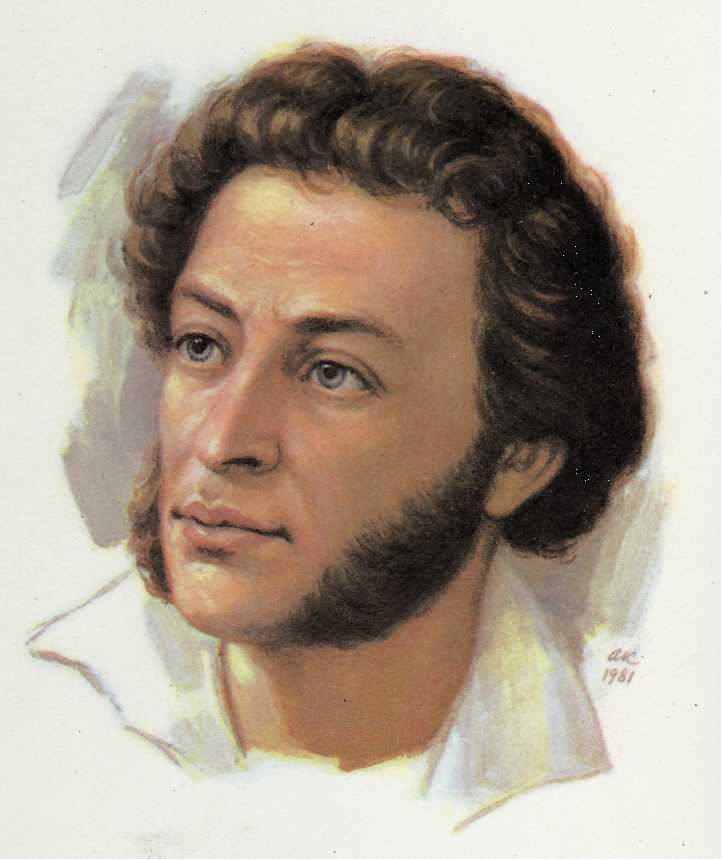 русские поэты и писатели рисунок
