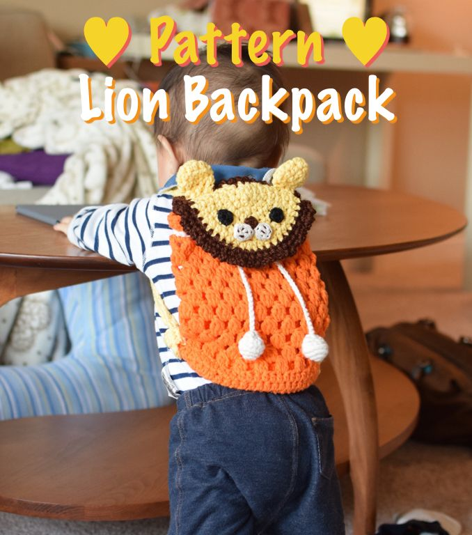 Step-by-step Crochet pattern Lion Backpack for babies and kids.