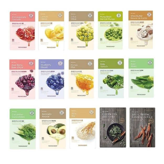 A set of 15 sheet masks ranging from aloe to acai berry that's anything but boring...and might even earn the stamp of approval from your significant other.