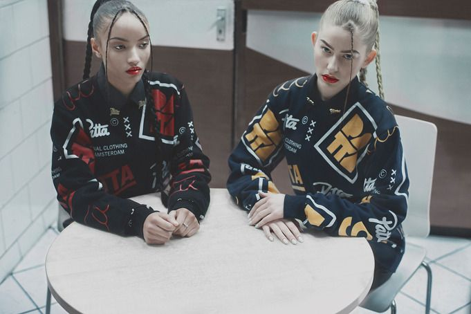 Patta Winter 2013 #SSS Ladies – NSyou