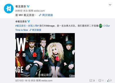MusicDish e-Journal - MusicDish*China Music Releases, Charts, MV Premiere and Radio Feature