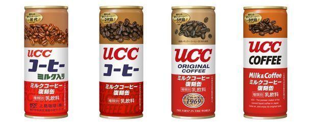 ミルクコーヒー おしゃれまとめの人気アイデア Pinterest しげさん 2020 缶コーヒー ミルクコーヒー コーヒー