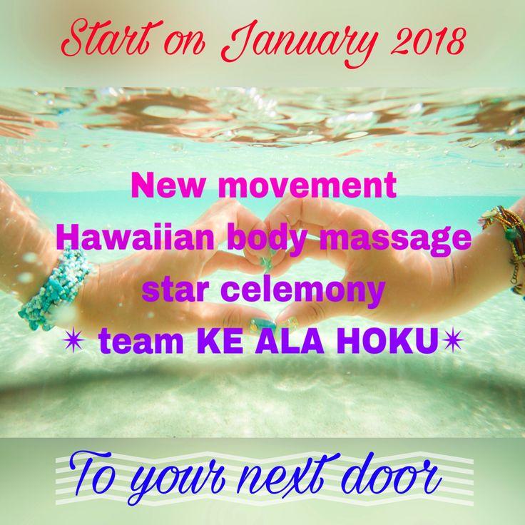 限定2名さまのみ✴︎一生のうちに一度しか出会えない、世界でただひとつ・ 受け取るべき時がやってきた、あなただけに送るセレブレーションセッション✴︎  team Ke Ala Hoku