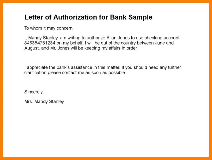 employment authorization card renewal fee