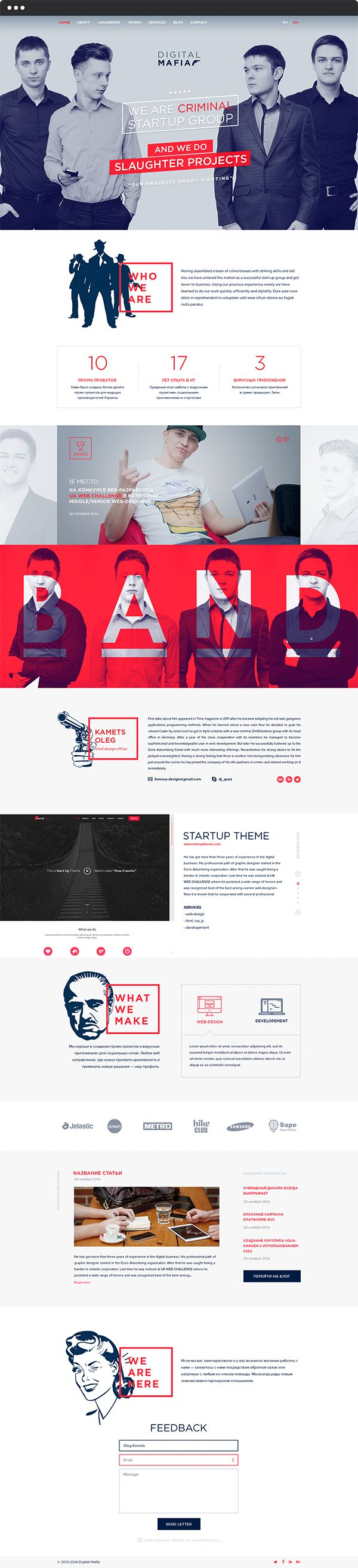 Digital Mafia. Production Agency on Web Design Served