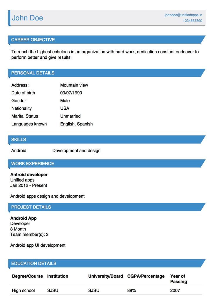 Resume in 2020 resume inbox