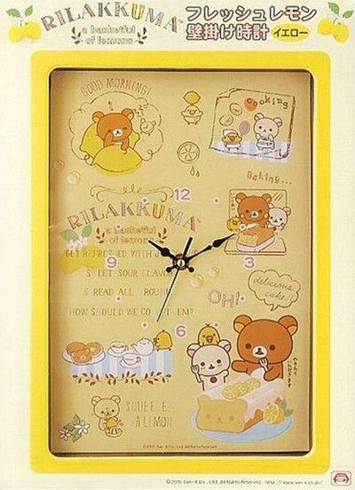 Crunchyroll - Rilakkuma Fresh Lemon Yellow Wall Clock